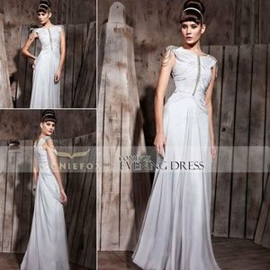 CONIEFOX GREY BALLGOWN/Formal DRESS